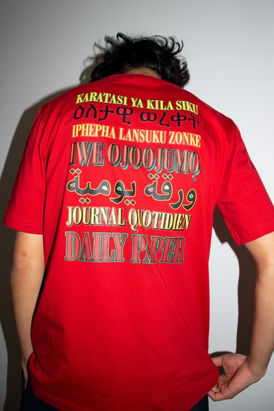 Placeholder for Daily Paper Remulti T shirt 2113033 3
